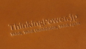 BackTOO表紙「Think, Think Unthinkable, Think Again」のエンボス